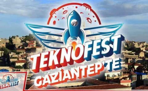 Газиантеп в этом году стала домом для TEKNOFEST