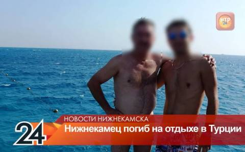 Россиянка намерена засудить отель после смерти отца