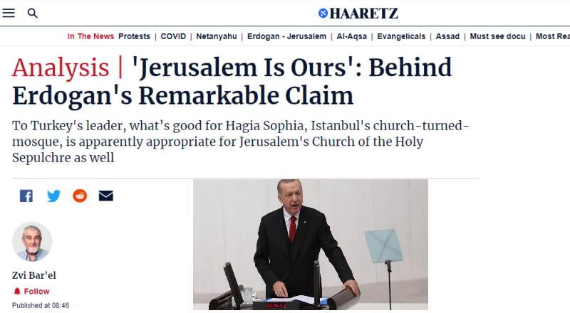 «Иерусалим наш»: что стоит за заявлением Эрдогана