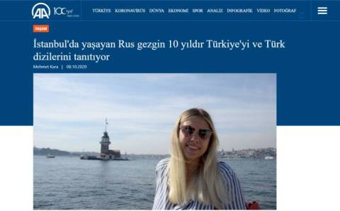 Русская путешественница 10 лет знакомит с Турцией и турецкими сериалами