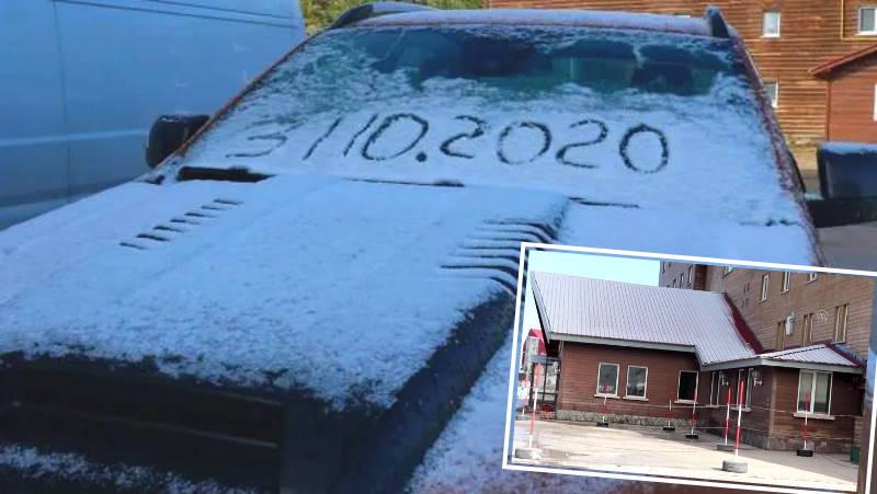 Первый снег в последний день октября
