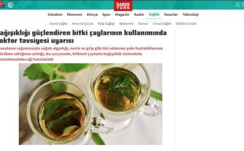 Травяные чаи следует употреблять по рекомендации врача
