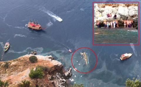 У берегов Алании затонуло туристическое судно