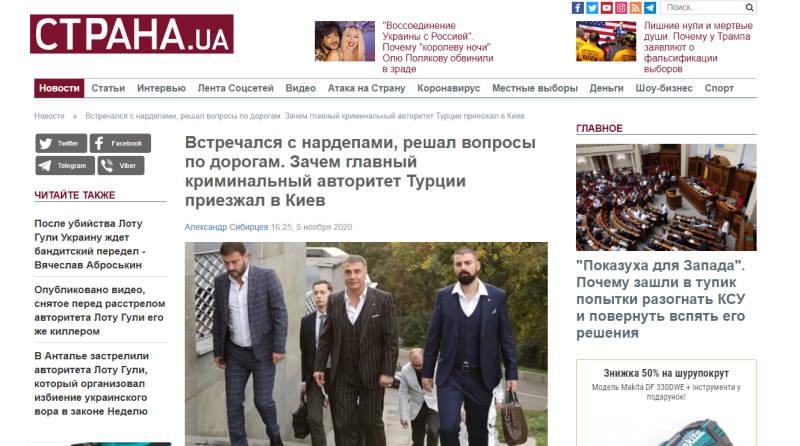 Зачем главный криминальный авторитет Турции приезжал в Киев