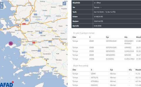 Измир ощутил землетрясение 4,1 балла