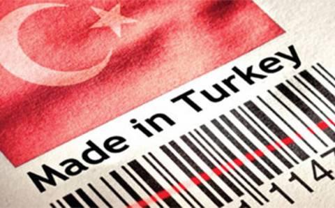Армения запретит турецкие товары с 31 декабря