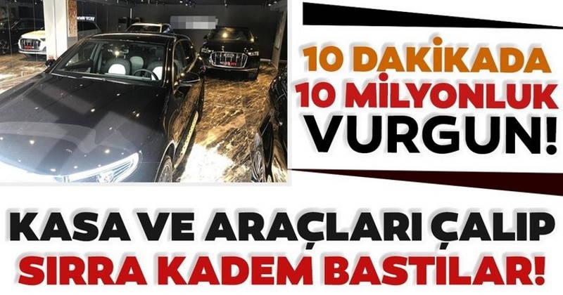 Турция обсуждает две громких кражи