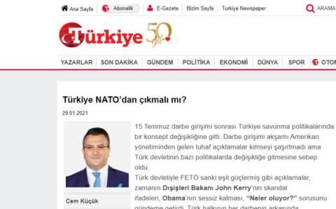 Должна ли Турция выйти из НАТО?