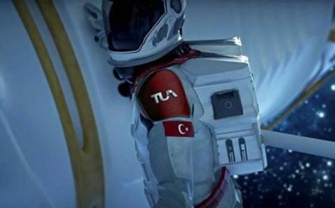 Турция отправит ракету на Луну в 2023 году