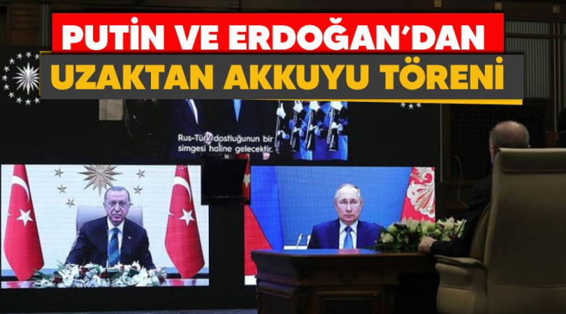 Эрдоган и Путин дали старт 3-му блоку АЭС