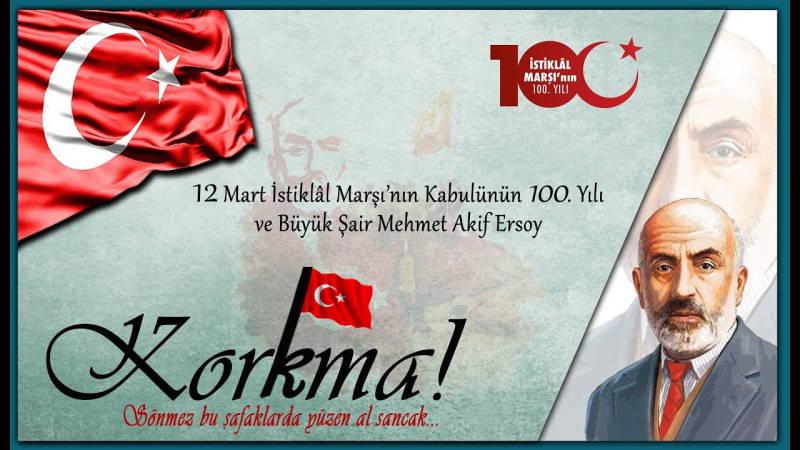 Турция празднует сегодня 100-летие гимна