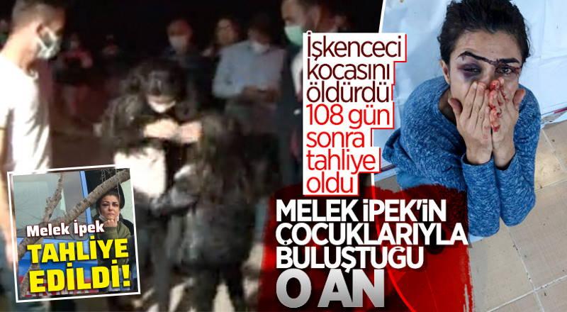 Мелек Ипек вышла на свободу спустя 108 дней тюрьмы