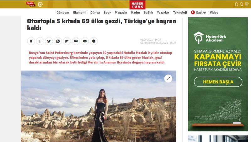 Автостопом через 69 стран на 5 континентах и была очарована Турцией