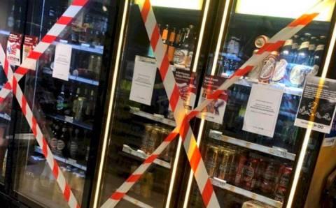 Алкоголь в локдаун: запрещен или нет?