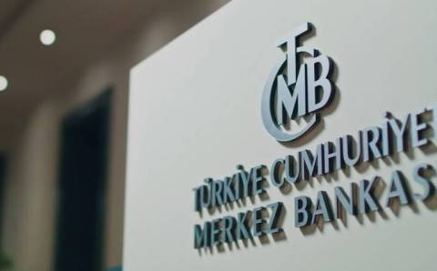 Центробанк Турции оставил ставку без изменений