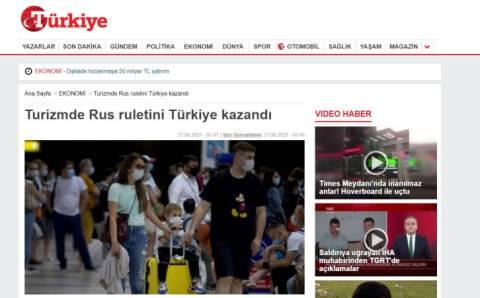 Русскую рулетку в туризме выиграла Турция