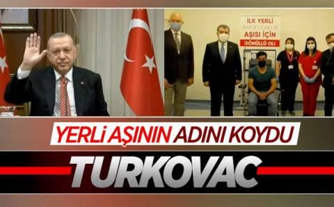 Turkovac – первая турецкая вакцина от коронавируса