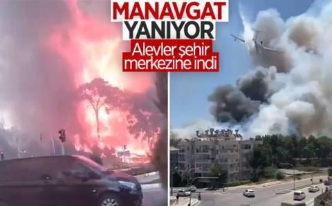 Пылающий Манавгат: 1 погибший, 62 пострадавших