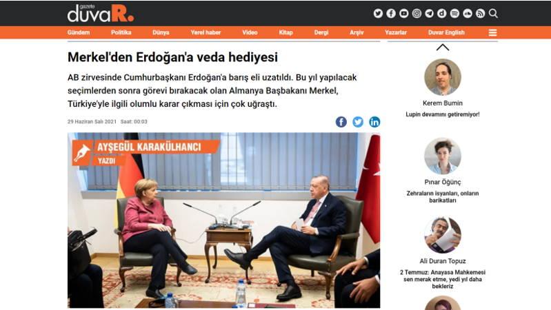 Прощальный подарок Меркель Эрдогану