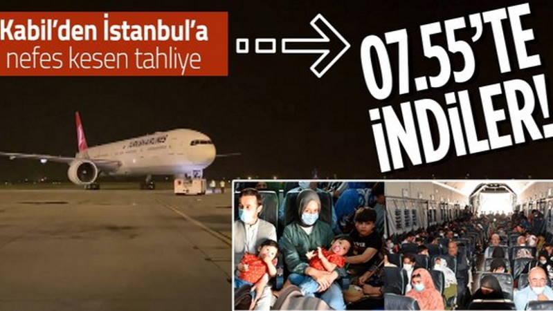 Еще один вывозной рейс из Афганистана прибыл в Стамбул
