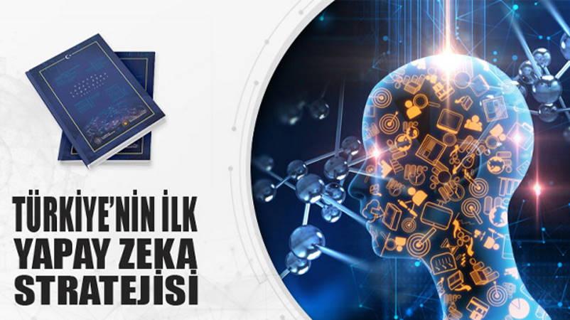 Турция представила Национальную стратегию искусственного интеллекта