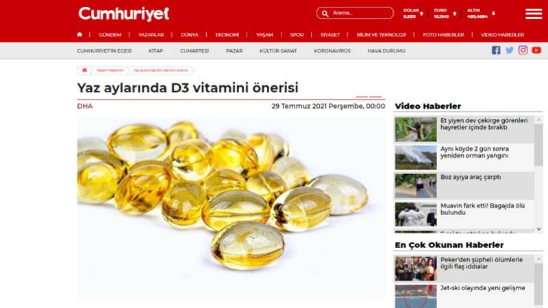 Рекомендации по употреблению витамина D3 в летние месяцы