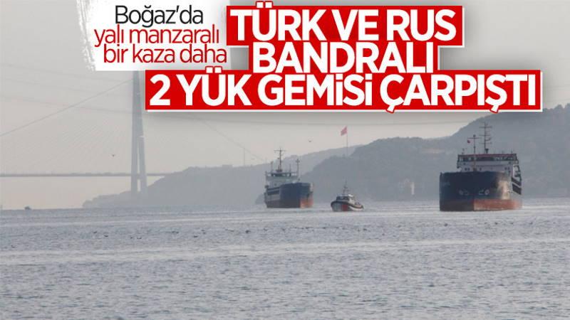 Российское и турецкое суда не поделили Босфор