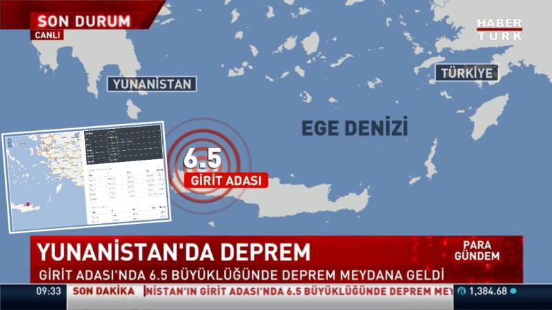 Сильное землетрясение на Крите ощутили в Турции