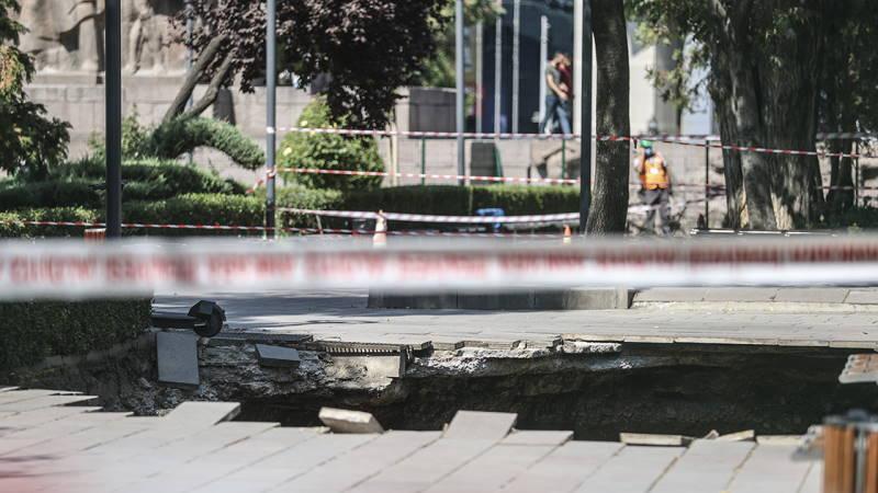В центре Анкары образовался огромный провал
