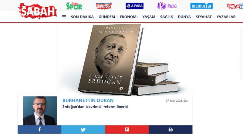 Эрдоган предлагает «революционную» реформу