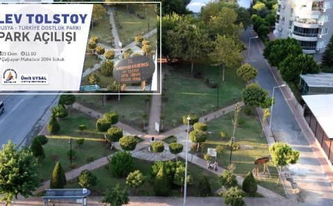 Парк российско-турецкой дружбы откроется в Анталии