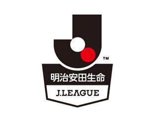 大阪飛腳揮軍大「紅」大紫 - 7M足球新聞