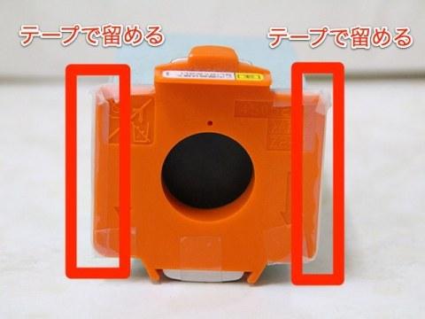 マキタ CL182FD 紙パック 隙間をテープで留める