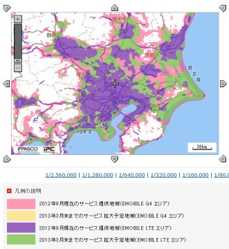 EMOBILE LTE 東京近郊