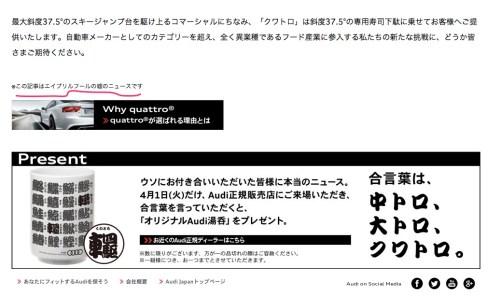Audi_News_extra_2014_4_12