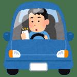 運転しながらのスマホ操作で違反になる場合、ならない場合の検討
