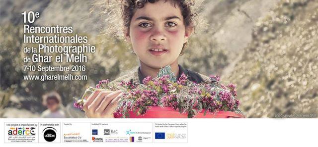 les rencontres internationales de la photographie de ghar el melh ou rencontrer des hommes cultivés