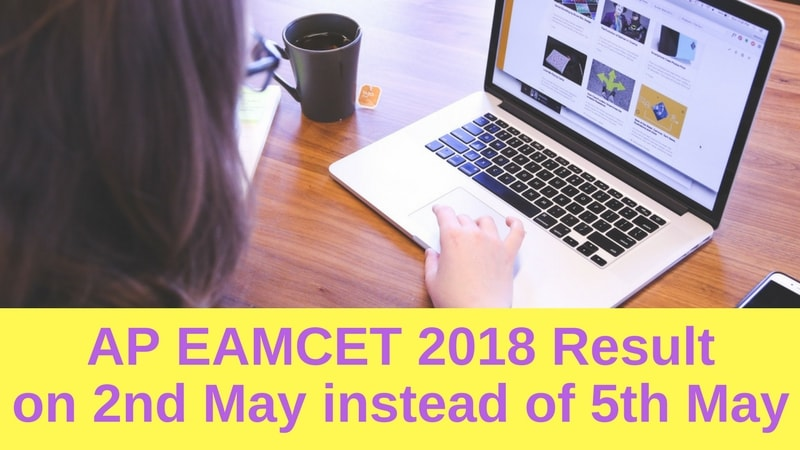 Andhra Pradesh/AP EAMCET 2018 Results Published today @sche