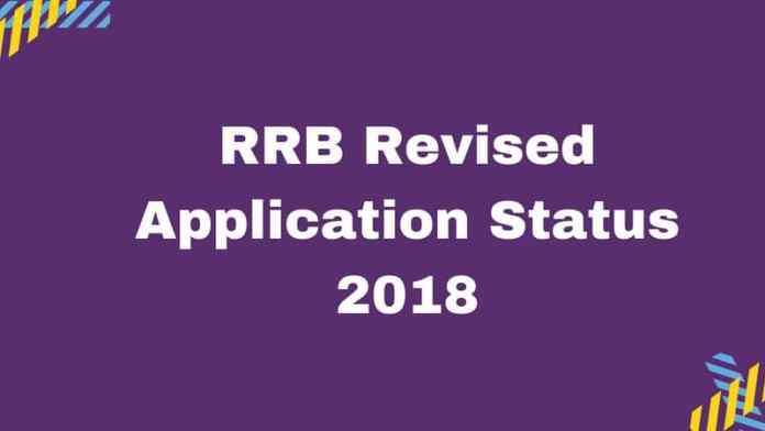 RRB Revised Application Status 2018