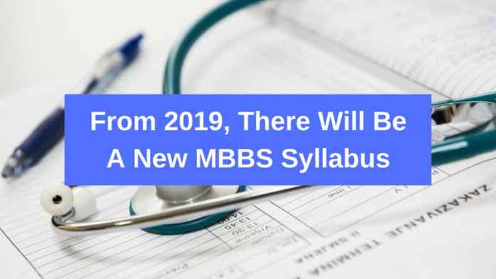Mci Will Launch New Mbbs Syllabus Next Month New Syllabus To Be