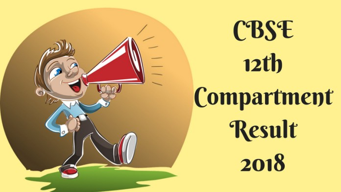 cbse 12th compartment result announced
