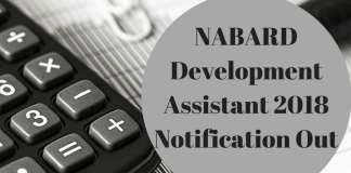 NABARD Development Assistant 2018 Notification Out
