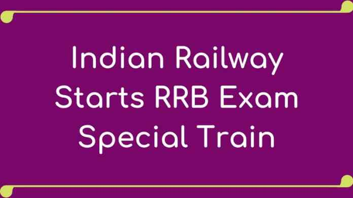 RRB Exam Special Train