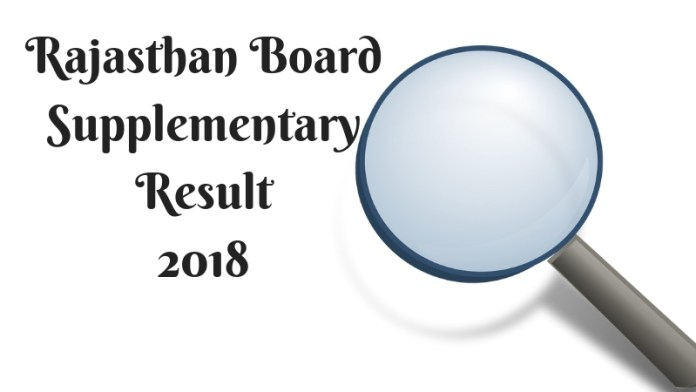 Rajasthan Board Supplementary Result 2018