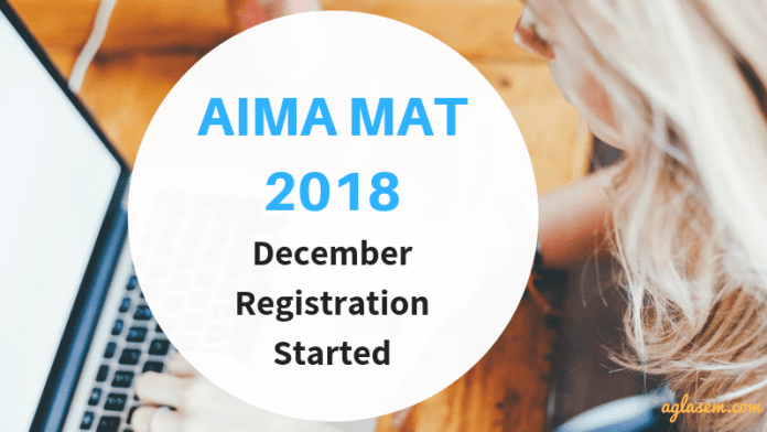MAT 2018 December Registration Started