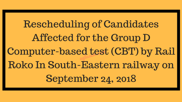RRB Group D Rescheduling