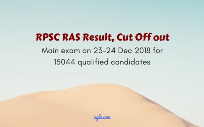 RPSC RAS Result Cut Off