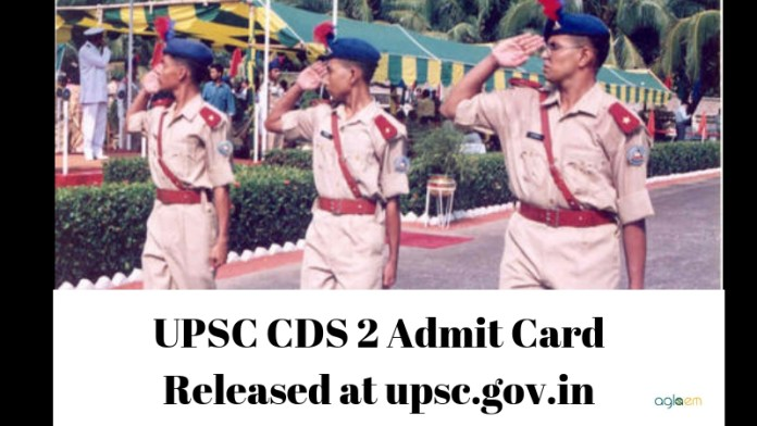 UPSC CDS 2 Admit Card 2018