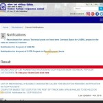 KRCL NTPC Result 2018