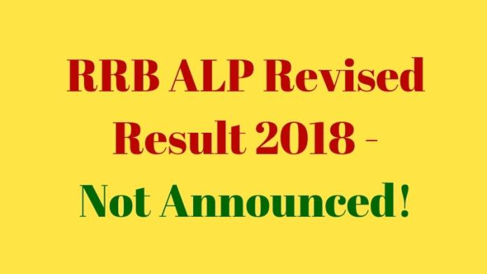 RRB ALP Revised Result Not Announced